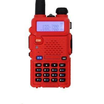 iBettalet วิทยุสื่อสาร 2 ย่าน รุ่น IC-UV (สีแดง)