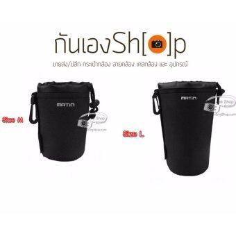 ซองใส่เลนส์กล้อง กระเป๋าใส่เลนส์อย่างหนา ห้อยเข็มขัดได้ Lens Pouch Size M กับ Size L