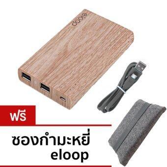ขายถูก Eloop E12 11000mAh Power Bank (สีลายไม้) รีวิว