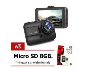 Sml Tech T628 กล้องติดรถยนต์ WDR และ Parking Monitor หน้าจอใหญ่ 3.0นิ้ว (Black) แถมฟรี Micro SD 8GB. ราคา 390 บาท