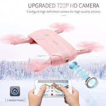 Drone Selfie ติดกล้องความละเอียดสูง WiFi โดรนเซลฟี่ พร้อมระบบถ่ายทอดสดแบบ Realtime(NEW มีระบบ ล็อกความสูงได้)สีชมพู