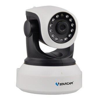 เปรียบเทียบราคา Vstarcam กล้องวงจรปิด IP Camera รุ่น C7824 1.0 Mp and IR Cut WIP HD ONVIF (สีขาว/ดำ) นำเสนอ
