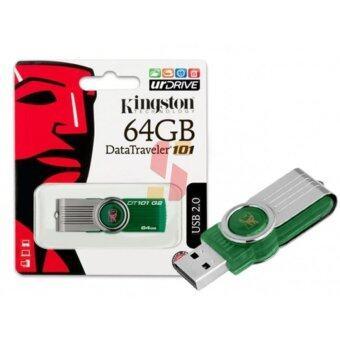 ขายถูก Portable Metal DT101G2 64GB USB Flash Drive ข้อมูล