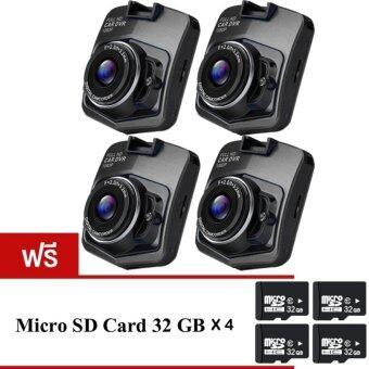 FHD Car Cameras กล้องติดรถยนต์ รุ่น T300I แพ็ค4ชิ้น (Black) ฟรีMemory Card 32 GB มูลค่า999บาท