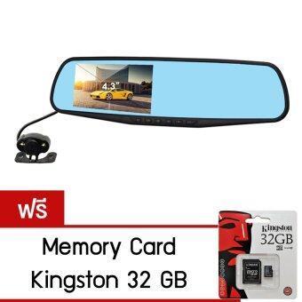 123shop Vehicle Blackbox DVR กล้องติดรถยนต์ (Car DVR) Full HD 1080P กล้องหน้า+กระจกมองหลังในตัว ฟรี เมม 32 Gb class 10