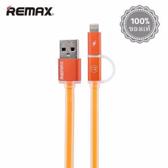Remax สายชาร์จ Aurora 2in1 สำหรับ iphone & micro usb charging high Speed