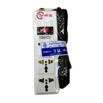 Gplug ปลั๊กไฟ มาตรฐาน 3ช่อง 1สวิทซ์ 3เมตร