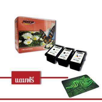 Pritop/Canon ink Cartridge 745BK-XL*2/CL-746XL*1 ใช้กับปริ้นเตอร์ Canon Inkjet IP2870/MG2570/MG2470 สีดำ 2 ตลับ สี 1 ตลับ ฟรีแผ่นรองเมาส์ 1 แผ่น