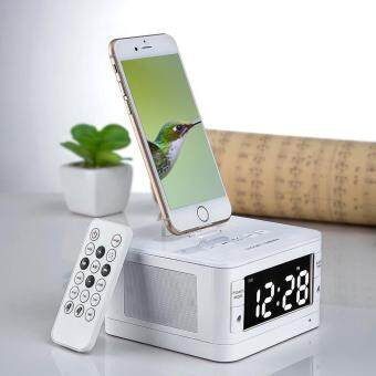 Harga Speaker Docking Station Bluetooth Alarm Clock FM Radio Dock for iPhone (White) - intl