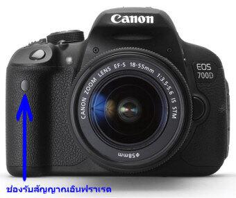 Wireless Infrared Remote Control รีโมทไร้สาย เทียบเท่า Canon RC-6 (Black) (image 3)