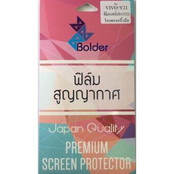 Bolder Tempered Glass ฟิล์มกระจกนิรภัยใส Vivo Y21(Clear)
