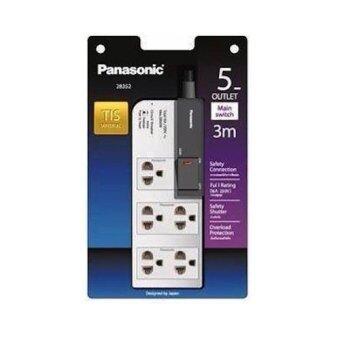 Panasonic ปลั๊กพ่วง 5 ที่ สายไฟยาว 3 เมตร รุ่น WCHG28352