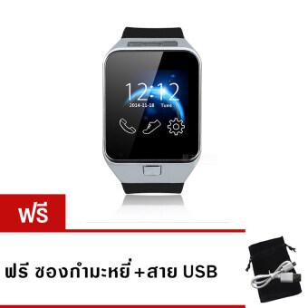 ขายถูก Dream นาฬิกาโทรศัพท์ Smart Watch รุ่น A9 Phone Watch (สีเงิน) ฟรี ซองกำมะหยี่+สาย USB นำเสนอ
