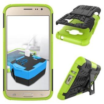 Harga Hybrid Case Stand Shockproof Cover For Samsung Galaxy J2(2016) Green - intl