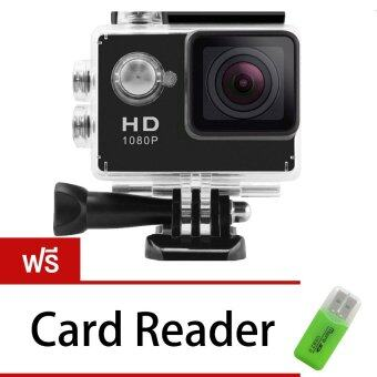 ATM กล้องกันน้ำ Action CamCorder Full HD 1080P WiFi (สีดำ) ฟรี Card Reader