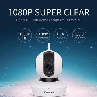 Alitech VStarcam กล้องวงจรปิด C23S 1080P 2.0 MP Full HD IR CUT ONVIF WIFI