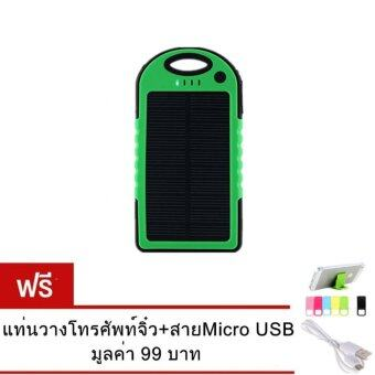 Akiko แบตสำรองโซลาร์เซลล์กันน้ำ Power Bank Solar cell + Waterproof ความจุ 50000 mAh แถม สายMicro USB+แท่นว่างโทรศัพท์จิ๋ว