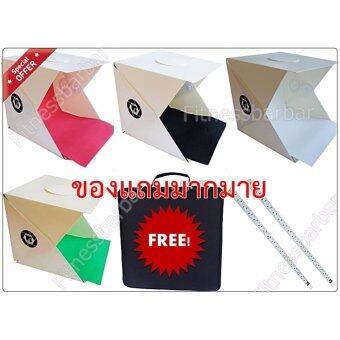 Fitnessbarbar กล่องไฟถ่ายภาพ Light Box 40 cm. แถมฟรี ฉากสีดำ,สีขาว,สีแดง,สีเขียวและไฟLED