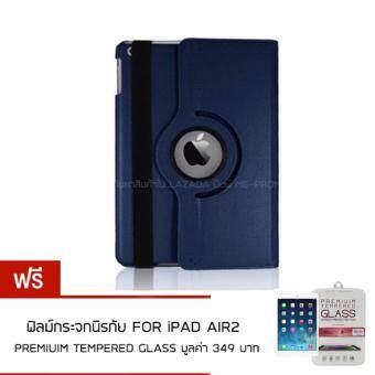 Case Phone เคส ไอแพดแอร์2 รุ่น หมุน360องศา For iPad Air2 360 degree rotating ฟรี ฟิลม์กระจกนิรภัย มูลค่า 349 บาท 1ชิ้น
