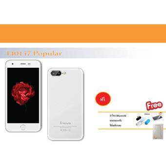 Harga inovo i-401 i7 popular (White)