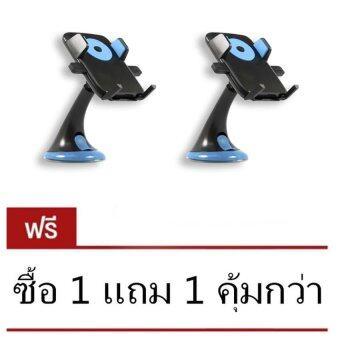 DT CAR MOUNT one -Touch ขาตั้งติดรถยนต์ (สีฟ้า) ซื้อ 1 แถม1