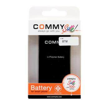 Harga COMMY Battery for iPhone 5s
