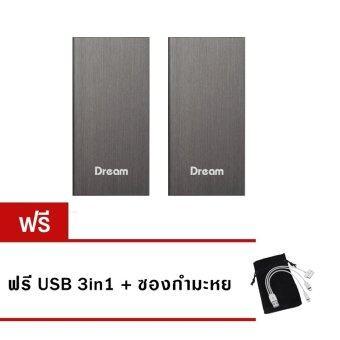 Person Power Bank 10,000 mAhแบตสำรอง รุ่นTS01 (สีดำ) แพ็คคู่ ฟรี สายusb 3 in 1+ซองกำมะหยี่