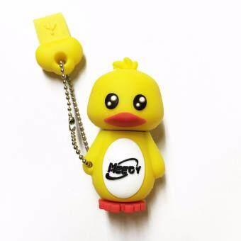 ขายดี Meedy USB 2.0 Flash Drive 8 GB Memory Stick Cartoon Dacky (Yellow) ขายดี