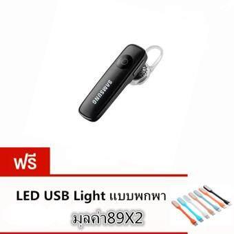HT-SHOP headphones Bluetooth 4.1 หูฟังบลูทูธ เชื่อมต่อได้โทรศัพท์ทุกรุ่น (สีดำ)ฟริ LED USB Light มูลค่า89บาท 2ชิ้น