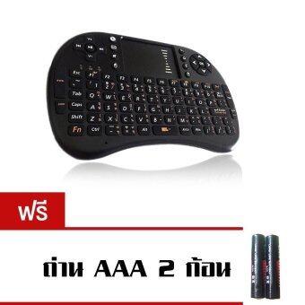 Keyboards Gadgets Guru ภาษาไทย+อังกฤษ 2.4 GHz Touchpad คีย์บอร์ดไร้สายขนาดกะทัดรัด สำหรับ Android TV Box/คอมพิวเตอร์/Smart TV/อื่นๆ ฟรี ถ่าน AAA 2 ก้อน