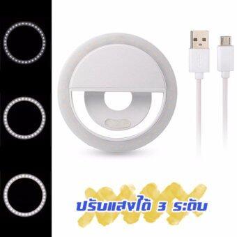 DT Selfie Ring Light RK-12 ไม่ต้องใส่ถ่าน ชาร์จไฟได้ (สีขาว)