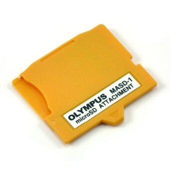 อะแดปเตอร์ แปลงMicro SD เป็น XD MASD-1 Micro SD to OLYM PUS XD Picture Card Adapter New ราคาถูกที่สุด ส่งฟรีทั่วประเทศ