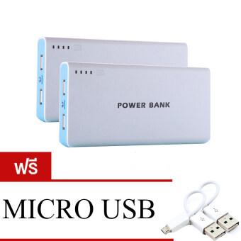 SWN POWERBANK แบตสำรองมือถือ 50000MAH รุ่น Q3 แพ็ค 2 ชิ้น (สีขาวขอบสีฟ้า) แถมฟรี Micro USB 2 ชิ้น