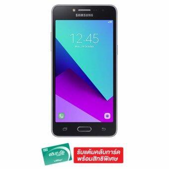นำเสนอ SAMSUNG Galaxy J2 Prime 8GB ขายดี