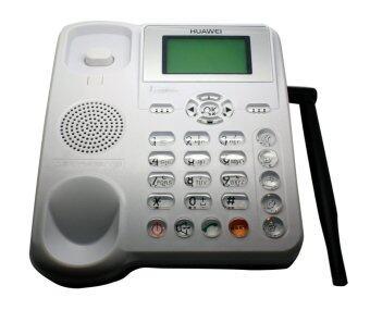 Huawei GSM Desktop telephone .ใส๋ซิม รุ่น ETS5623 new firmware -White รองรับ TRUE ,DTAC ,AIS
