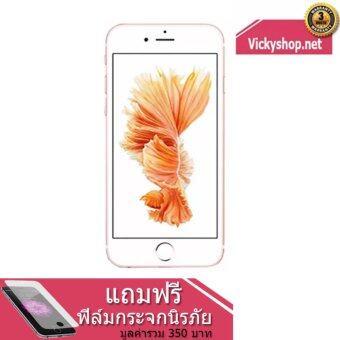 REFURBISHED Apple iPhone6 16 GB – Rose Gold ฟรี ฟิล์มกระจกนิรภัย