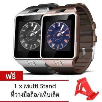 ATM นาฬิกาโทรศัพท์ รุ่น NZ09 (สีดำ+สีทอง) แพ็คคู่ 2 เรือน กล้องนาฬิกาบูลทูธ ใส่ซิมได้ Bluetooth Smart Watch SIM Card Camera ฟรี ที่วางมือถือ/แท็บเล็ต (คละสี)