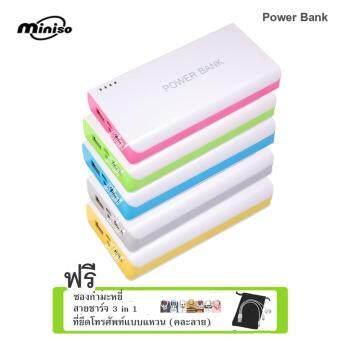 Kimi Power Bank 50,000 mAh แบตสำรอง รุ่น Q5 แพ็ค 5 ชิ้น(Gray/Blue/Pink/Green/Yellow) ฟรี ซองกำมะหยี่ สาย USB 3 in 1+ ตัวยึดโทรศัพท์แบบแหวน(คละลาย)