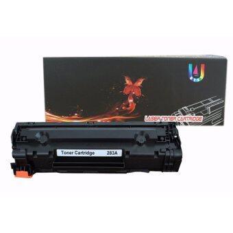 HP /HP - MFP M125a, MFP M125nw, MFP M127fn, MFP M127fw Pro M201n / M225dn / M225dwใช้ตลับหมึกเลเซอร์เทียบเท่ารุ่นHP CF283A/CF283/283A/83A