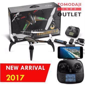 Drone รุ่นใหม่ล่าสุด 2017 โดรนติดกล้อง HD WiFi พร้อมรีโมตแบบโปร ถ่ายทอดสด Realtime บังคับง่าย บินนิ่ง แบตอึด Dragon Fly 2 Q393