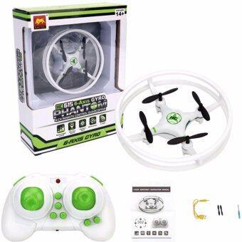 Drone โดรนจิ๋ว HC-615 phantom mini rc drone white wheel วงแหวนกันกระแทกสีขาว