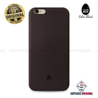 STONE AGE Color Block Collection Slim Fit Case 0.4 mm. ของแท้ สำหรับ iPhone 6 และ iPhone 6S สีน้ำตาล (Solid Brown)