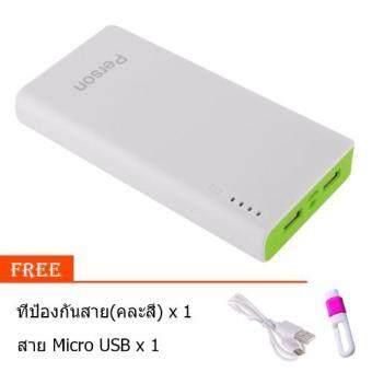 Person powerbank cc Power Bank 10,000 mAh แบตสำรอง รุ่น RM01 (สีเขียว) ฟรี สาย USB+ที่ป้องกันสาย