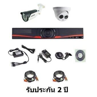 Mastersat ชุดกล้องวงจรปิด CCTV AHD 1 MP 720P 2 จุด โดม 1 ตัว กระบอก 1 ตัว พร้อมสายสำเร็จ ติดตั้งได้ด้วยตัวเอง
