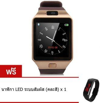 Person นาฬิกาโทรศัพท์ Smart Watch รุ่น A9 Phone Watch (Gold) ฟรี นาฬิกา LED ระบบสัมผัส (คละสี)