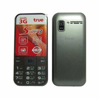 True Super 3 รองรับทุกซิม 3G (Black)