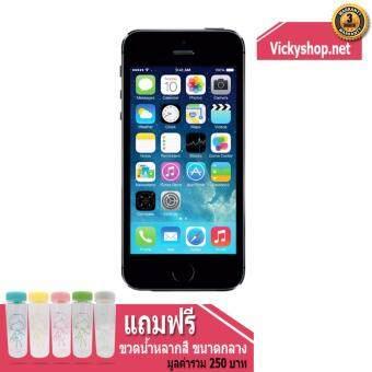 (REFURBISHED) Apple iPhone5S 16 GB - Black ฟรี ขวดน้ำหลากสี