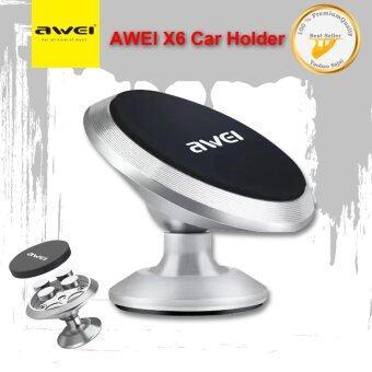AWEI X6 Car Holder แม่เหล็กติดโทรศัพท์ในรถAuto-Attach Magnetic Hold
