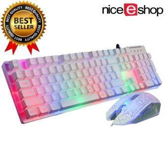 niceEshop กลเกมสัมผัสแป้นพิมพ์ 7 สีชมพู led usb เพื่อต่อสายแป้นพิมพ์เมาส์เกมเซ็ต ขาว