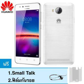 Huawei Y3II 4G LTE 8GB (White) แถมหูฟัง + ฟิล์มกันรอย